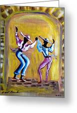 Dancers Gold Greeting Card