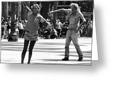 Dancers In Sao Paulo Greeting Card