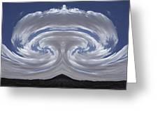 Dancing Clouds 2 Panoramic Greeting Card