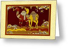 Dancing Desert Ships Greeting Card