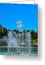 Dancing Fountain Greeting Card