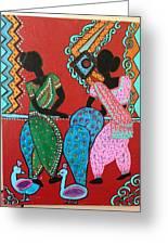 Dancing Girls - Folk Art  Greeting Card