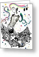 Dancing In Berlin Greeting Card by Oddball Art Co by Lizzy Love