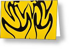 Dancing In Yellow Greeting Card