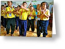 Dancing Kindergarten Students At Baan Konn Soong School In Sukhothai-thailand Greeting Card