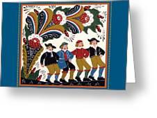 Dancing Men I Greeting Card