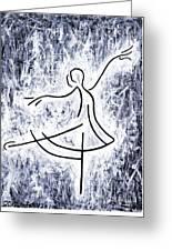 Dancing Swan Greeting Card by Kamil Swiatek