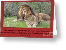 Daniel Verse Greeting Card