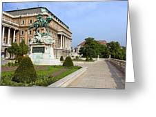 Danube Terrace At Buda Castle In Budapest Greeting Card