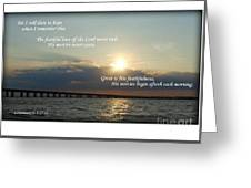 Dare To Hope Greeting Card