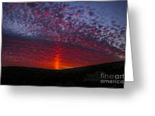 Dark Red Sunset Greeting Card