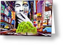 Dave Matthews Dreaming Tree Greeting Card