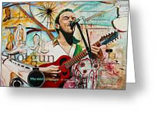 Dave Matthews Shotgun Greeting Card by Joshua Morton
