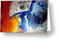 David Abstract Version Greeting Card