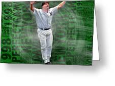 David Wells Yankees Perfect Game 1998 Greeting Card