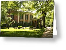 Davidson College Old Well And Philanthropic Hall Greeting Card