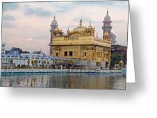 Dawn At Golden Temple Greeting Card