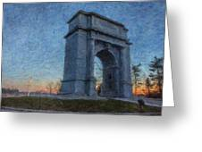 Dawn At The Arch Greeting Card