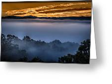 Daybreak Coming To The Smoky Mountains E150 Greeting Card