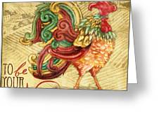 Daybreak Rooster I Greeting Card by Paul Brent
