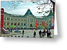 Daytime View Of Gum-former State Department Store-in Red Square In Moscow-russia Greeting Card