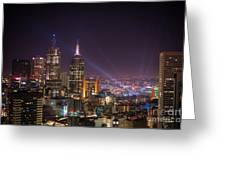 Dazzling Melbourne Greeting Card