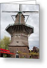 De Gooyer Windmill In Amsterdam Greeting Card
