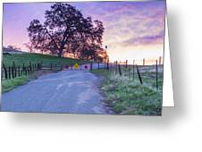 Dead End Sunrise Greeting Card