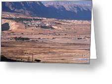 Dead Sea Greeting Card