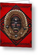 Dean Gle Mask By Dan People Of The Ivory Coast And Liberia On Red Leather Greeting Card