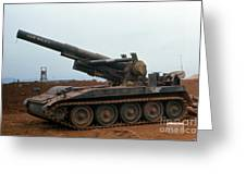 Death Dealer II  8 Inch Howitzer  At Lz Oasis Vietnam 1968 Greeting Card