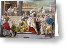Death Of Virginia, Illustration Greeting Card