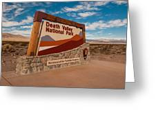 Death Valley Entry Greeting Card