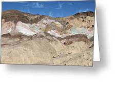 Death Valley Rock #2 Greeting Card