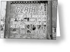 Death Warning Greeting Card