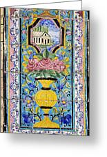 Decorated Tile Work At The Golestan Palace In Tehran Iran Greeting Card