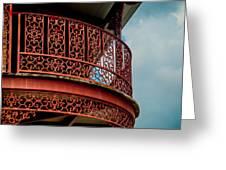 Decorative Balcony Greeting Card