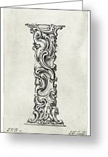 Decorative Letter Type I 1650 Greeting Card