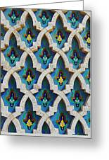 Decorative Tiles On A Mosque Greeting Card