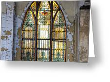 Defiant Stain Glass Church Window #1 Greeting Card