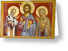 Deisis Jesus Christ St Nicholas And St Paraskevi Greeting Card