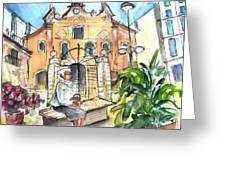 Del Carmen Church In Cartagena Greeting Card
