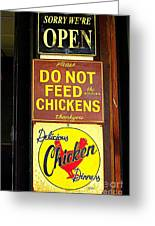 Delicious Chicken Dinners Sign Greeting Card