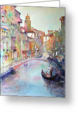 Delight Of Venice Greeting Card