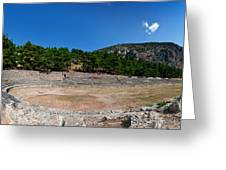 Delphi - Greece Greeting Card