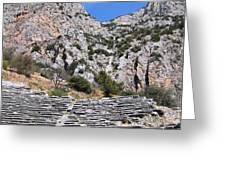 Delphi Stadium Ruins 2 Greeting Card