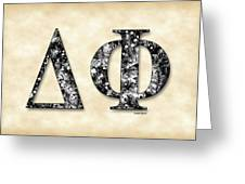 Delta Phi - Parchment Greeting Card