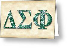 Delta Sigma Phi - Parchment Greeting Card