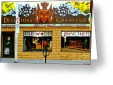 Delusions Of Grandeur Bank St Furniture Art Store On The Glebe Paintings Of Ottawa Scenes C Spandau Greeting Card