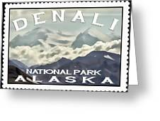 Denali Postage Stamp  Greeting Card